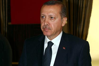'Başbakan'a işkence yapanı bulun'