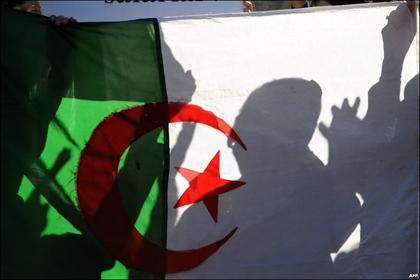 Cezayir'deki saldırıya kınama