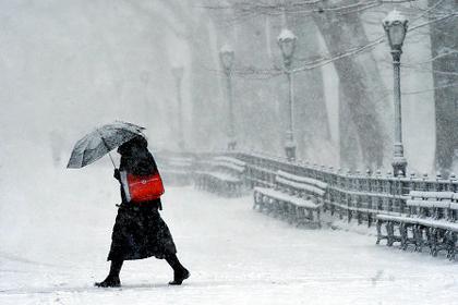 Istanbul Valiliği'nde yoğun kar uyarısı